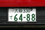 A2001J2 - JDM Charge Speed Carbon Rear License Plate Frame