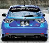 CS979RBS - Charge Speed 2008-2014 Subaru WRX STi GR-B 5 Doors Hatchback Rear Bumper Side Cowl for STi