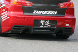 CS427RDCS - Charge Speed 2008-2017 Mitsubishi Lancer Evo X Rear Diffuser Carbon for Charge Speed Type-1 Bumper ONLY