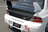 CS424TRC - Charge Speed 2002-2007 Mitsubishi Lancer Evo VII, VIII & IX OEM Trunk Carbon