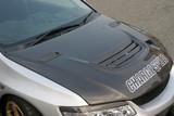 CS424HCV - Charge Speed 2002-2007 Mitsubishi Lancer EVO VII, VIII & IX Vented Carbon Hood