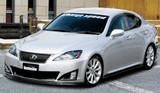 CS901FLKF - Charge Speed 2009-2010 Lexus IS250/ IS350 Bottom Line FRP Full Kit