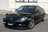 CS716FLKC - Charge Speed 2003-2008 Mazda RX8 Zenki Bottom Lines Full Lip Kit Carbon