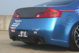 CS695RB - Charge Speed 2003-2007 Infiniti G-35 Coupe Rear Bumper Carbon Fiber Diffuser Not Included