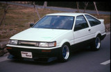 CS771FL - Charge Speed 1986-1987 Toyota Corolla HB/ Coupe Levin Non-Flip Light AE-86 Front Lip for JDM Front