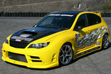 CS979FKW3 - Charge Speed 2008-2014 Subaru WRX STi GR-B Hatchback Type-C Widebody Full Kit