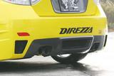 CS979RDCW - Charge Speed 2008-2014 Subaru WRX STi GR-B 5 Doors Hatchback Carbon Under Diffuser For STi WideBody Rear Bumper