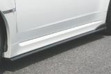 CS973FLK2C - Charge Speed 2011-2014 Subaru WRX STi & Non-STi 4 Doors Sedan GV-B BottomLine Type 2 Carbon Full Lip Kit for STi