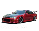 CS704FB - Charge Speed 1995-1996 Nissan 240SX S-14 Zenki Front Bumper With Grill