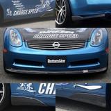 CS696FCKC - Charge Speed 2006-2007 Infiniti G-35 Coupe Full Cowl Kit Carbon