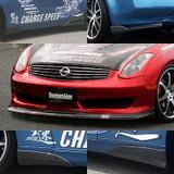 CS696FCKF - Charge Speed 2006-2007 Infiniti G-35 Coupe Full Cowl Side Kit FRP