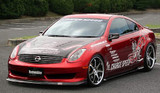 CS696FLKC - Charge Speed 2006-2007 Infiniti G-35 Coupe Bottom Line Full Lip Kit FRP The front lip will only fit on oem Sport bumper model