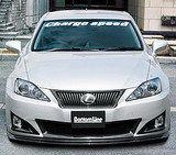 CS901FBCCF - Charge Speed 2009-2010 Lexus IS250/ IS350 Bottom Line Front Bumper Center Cowl FRP