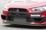 CS427ADPC - Charge Speed 2008-2017 Mitsubishi Lancer Evo X Air Dam Panel Carbon
