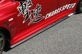 CS428SS1C - Charge Speed 2011-2017 Mitsubishi Lancer Evo X Bottom Line Type-1 Side Skirts Carbon