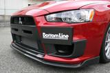 CS427FL2C - Charge Speed 2008-2017 Mitsubishi Lancer Evo X Bottom Line Type-2 Front Lip Carbon