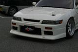 CS703FKCW - Charge Speed 1989-1994 Nissan 240SX SILVIA JDM Front End-Non Flip Light Coupe Wide Body Full Kit