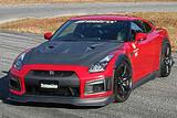 CS830FLWKCG - Charge Speed 2007-2011 Nissan GTR Zenki Model Bottom Line Hybrid Carbon Full Lip Kit with Over Fenders
