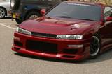 CS705FB - Charge Speed 1997-1998 Nissan 240SX S-14 Kouki Front Bumper