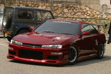 CS705FK - Charge Speed 1997-1998 Nissan 240SX S-14 Kouki Full Kit