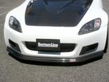 CS330FLC - Charge Speed 2000-2004 Honda S2000 AP-1 Bottom Lines Carbon Front Lip