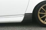 CS330SCQC - Charge Speed 2000-2009 Honda S2000 AP1/ AP2 Side Cowl Rear Quarter Side Carbon