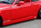 CS737SSF - Charge Speed 2006-2015 Mazda Miata NC Side Skirts