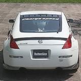 CS722RW - Charge Speed 2003-2008 Nissan 350Z FRP Rear Spoiler