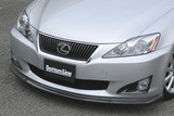 CS901FLC - Charge Speed 2009-2010 Lexus IS250/ IS350 Bottom Line Front Lip Carbon