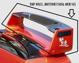 CS978CW4 - Charge Speed 2002-2007 Subaru WRX Half Composite 3D Carbon Top