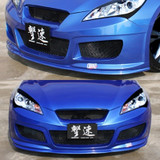 CS996FB - Charge Speed 2009-2012 Hyundai Genesis Coupe Front Bumper