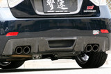 CS979RDCS - Charge Speed 2008-2014 Subaru Impreza STi GR-B 5 Doors Hatchback Carbon Under Diffuser For Charge Speed Rear Bumper STi ONLY