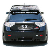CS979RB2 - Charge Speed 2008-2014 Subaru WRX STi GR-B 5 Doors Hatchback Type-2 Rear Bumper