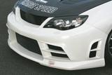 CS979FB3 - Charge Speed Type C 2008-2014 Subaru All WRX STi Hatchback/ Sedan Front Bumper