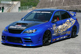 CS973FKW3 - Charge Speed 2011-2014 Subaru WRX STi & Non-STi GV-B Sedan Type-C Widebody Full Kit