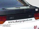 CS702RGKC - Charge Speed 1993-1994 Nissan 240SX RPS-13 Hatchback Carbon Rear Center Garnish Cover Kouki Only