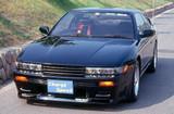 CS703HC - Charge Speed 1989-1994 Nissan 240SX Silvia Non Flip Light OEM Carbon Hood