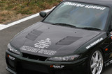 CS707HCV2 - Charge Speed 1999-2005 Nissan 240SX S-15 Type-2 Vented Carbon Hood