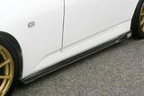 CS330SSF - Charge Speed 2000-2009 Honda S2000 AP-1/2 Bottom Line Side Skirts FRP