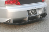 CS424RDC - Charge Speed 2002-2007 Mitsubishi Lancer EVO VII, VIII & IX Carbon Under Diffuser For Type-2 Rear Bumper