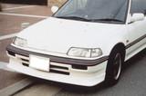 CS311FLZC - Charge Speed 1988-1989 Honda All Civic EF HB Zenki models CARBON Front Spoiler
