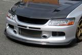 CS425FLC - Charge Speed 2006-2007 Mitsubishi Lancer Evo IX Bottom Line Front Lip Carbon