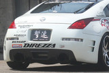 CS722RB - Charge Speed 2003-2008 Nissan 350Z Rear Bumper.