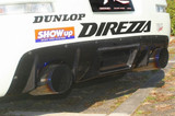 CS722RDC - Charge Speed 2003-2008 Nissan 350Z Normal/ Wide Body Carbon Diffuser For Charge Speed Rear Bumper