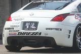 CS722FK - Charge Speed 2003-2008 Nissan 350Z Long Nose Full Kit