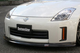 CS723FLC - Charge Speed 2006-2008 Nissan 350Z Bottom Line Front Lip Carbon