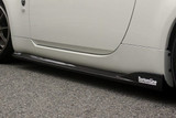 CS722SSF - Charge Speed 2003-2008 Nissan 350Z Bottom Line Side Skirts FRP