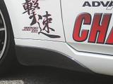 CS722SCFF - Charge Speed 2003-2008 Nissan 350Z Side Cowl Fenders Side FRP