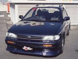 CS976FL5 - Charge Speed 1995-1997 Subaru Impreza 4Dr./ Wagon GC-8 USA Former Term Front Spoiler