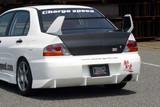 CS424RB - Charge Speed 2002-2007 Mitsubishi Lancer Evo VII, VIII & IX Rear Bumper